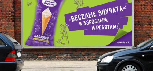 Как создать правильный и эффективный заголовок наружной рекламы