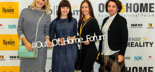 out-of-home-forum-2016